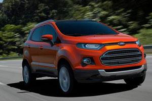 Компания Ford представила новый глобальный кроссовер EcoSport